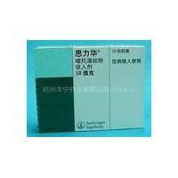 思力华(噻托溴铵粉吸入剂)价格 疗效 说明