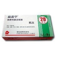 益盖宁(依降钙素注射液)价格 疗效 说明