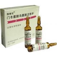雅博司(门冬氨酸鸟氨酸注射液)价格 疗效 说明
