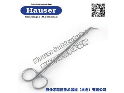 德国Hauser 血管剪
