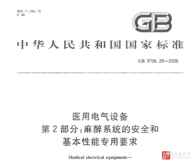 QQ截图20151102155902