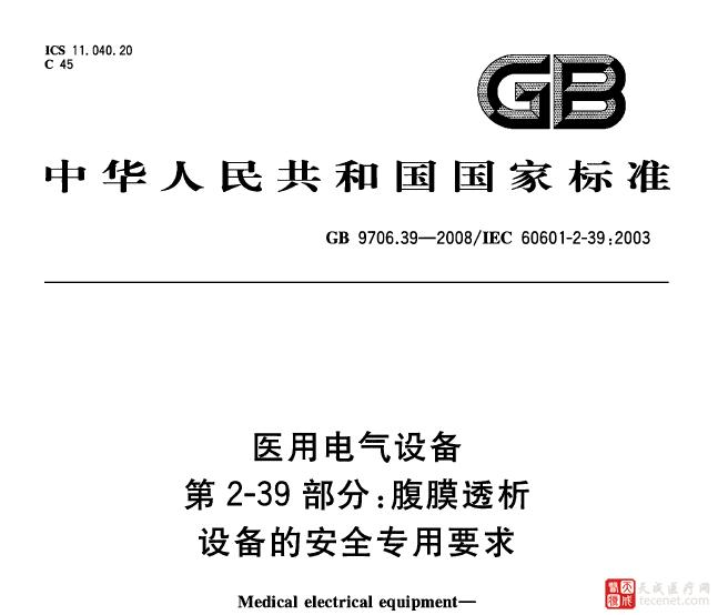 QQ截图20151102160034