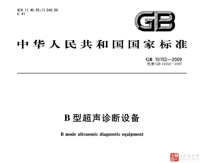 QQ截图20151102160132