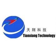 湖南天翔医疗科技有限公司