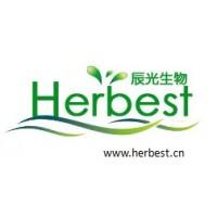 杜鹃素英文名称:Farrerol  纯度: HPLC>98%CAS 号: 24211-30-1