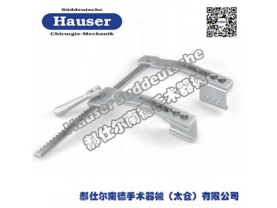 德国Hauser牵开器