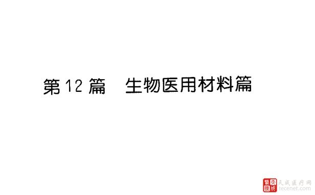 QQ截图20151105114554