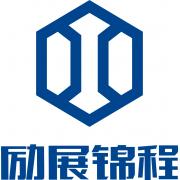 励展锦程国际展览(北京)有限公司