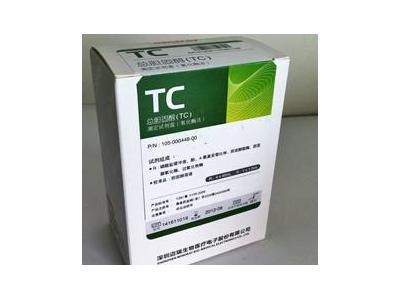 总胆固醇(TC)测定试剂盒BS300包装