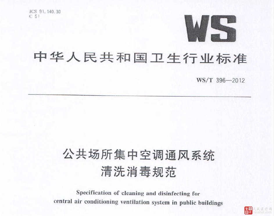 QQ截图20151106135502