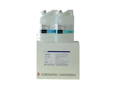 雅培生化酸性洗液