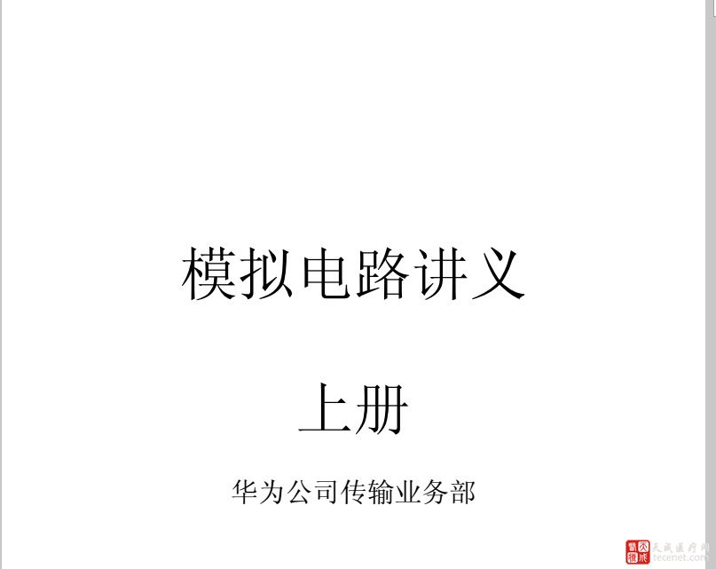 QQ截图20151109142824