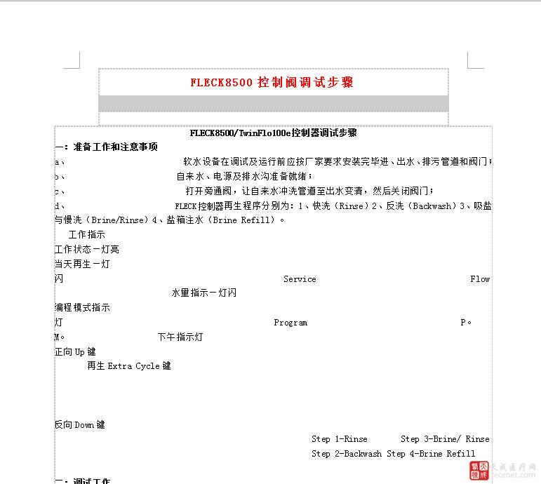 QQ截图20151109150257