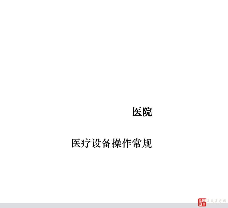 QQ截图20151109151347