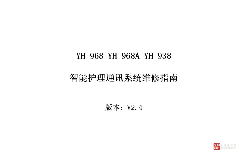 QQ截图20151110111059