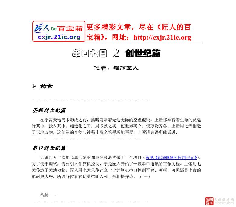 QQ截图20151110114026