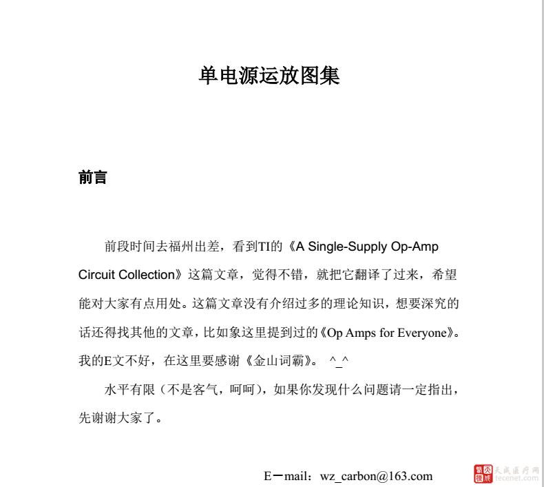 QQ截图20151110140527