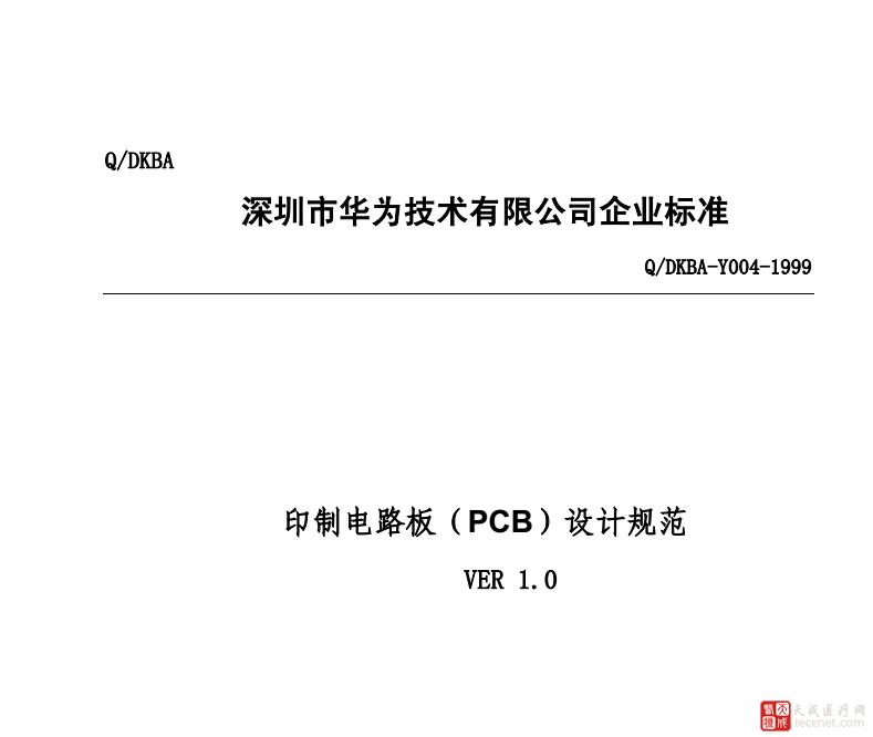 QQ截图20151110141612