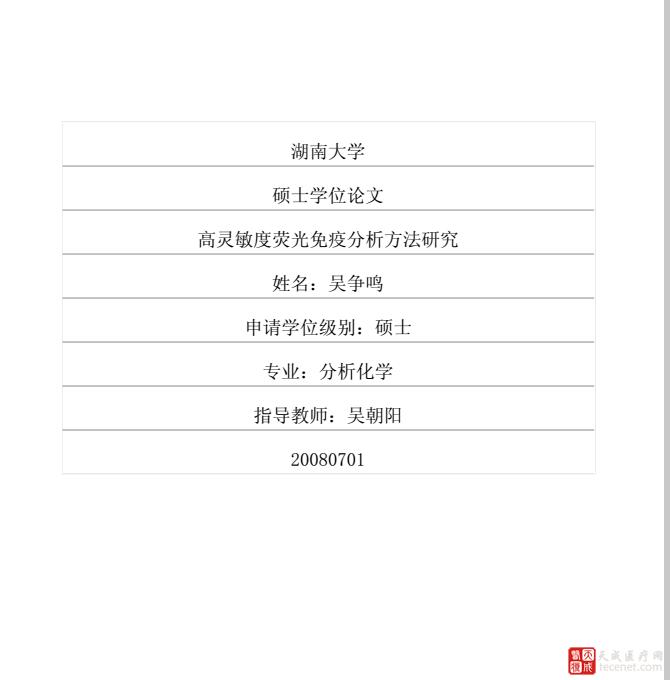 QQ截图20151110151317