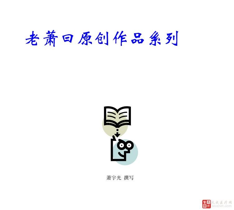 QQ截图20151110154510