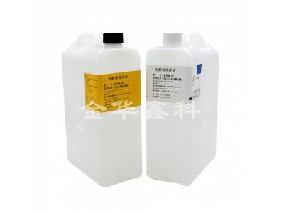 大生化电解质试剂
