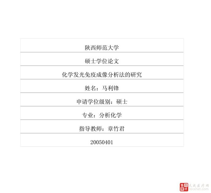 QQ截图20151111100951