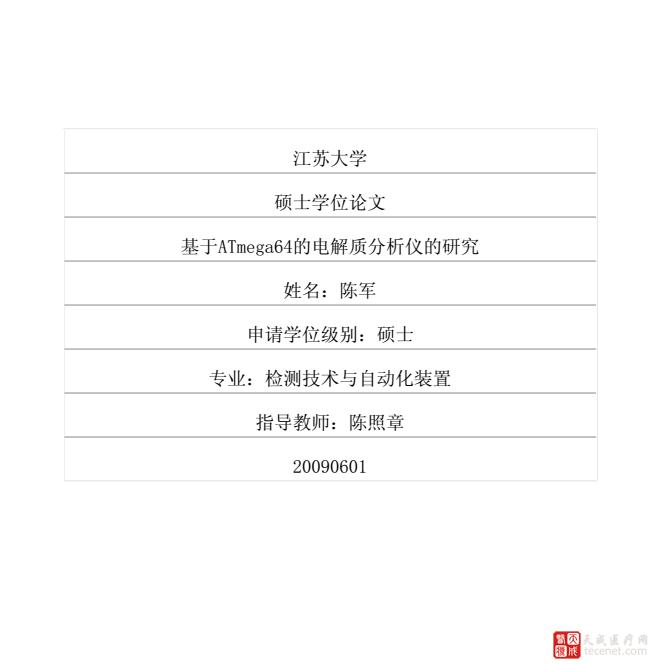 QQ截图20151111102720