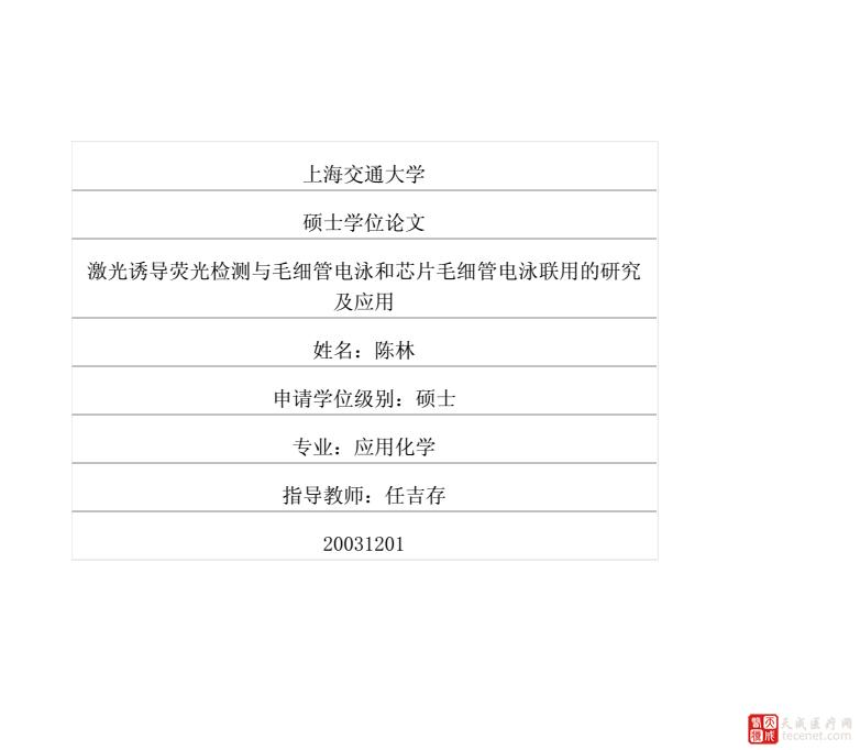 QQ截图20151111110335