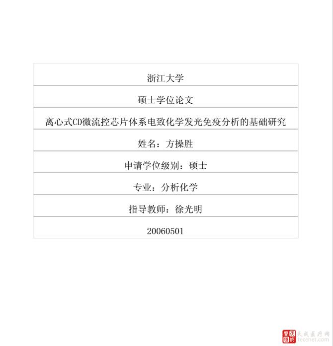 QQ截图20151111135511