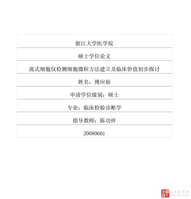 QQ截图20151111141838