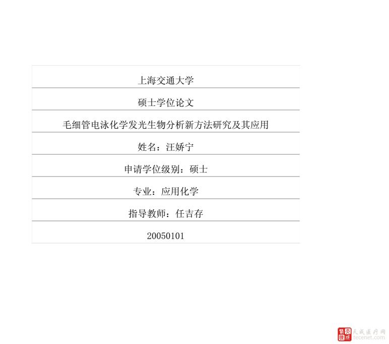 QQ截图20151111142706
