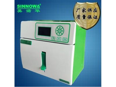 五项 钾钠氯钙PH  电解质分析仪