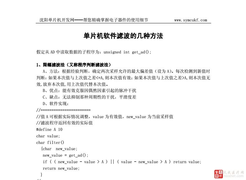 QQ截图20151112103549