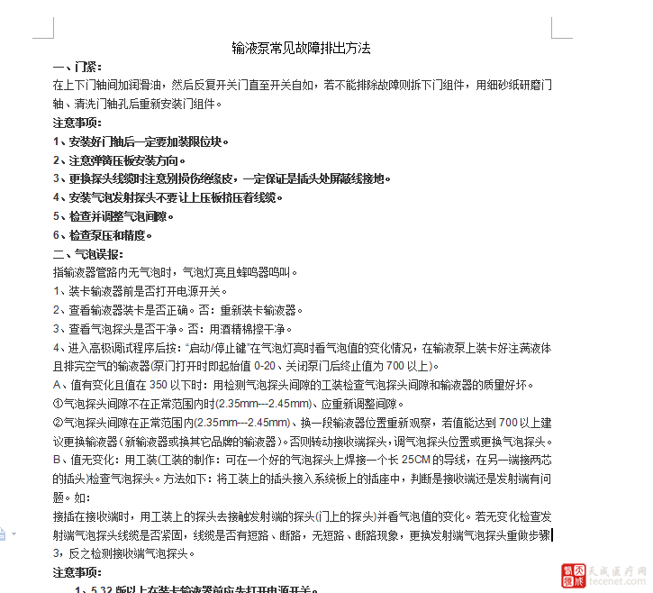 QQ截图20151112110229
