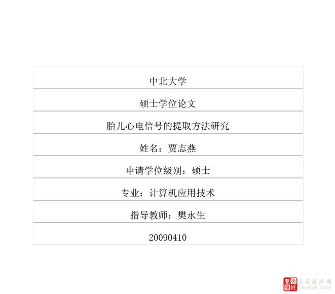 QQ截图20151112111749
