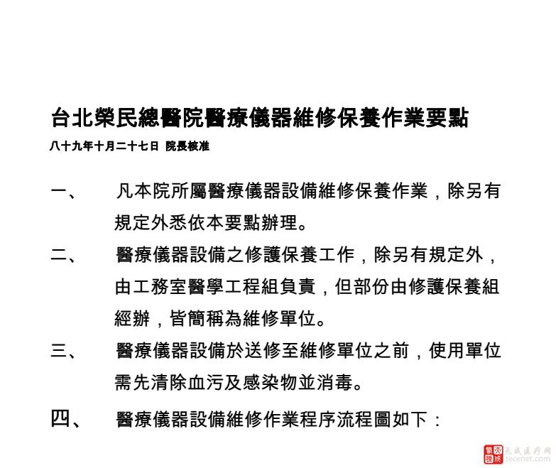 QQ截图20151112111910