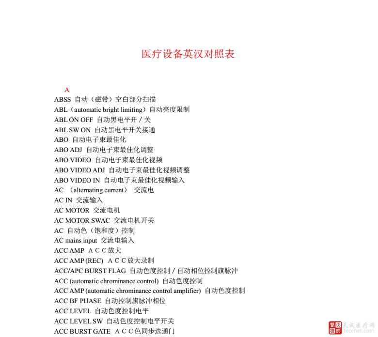 QQ截图20151113095758