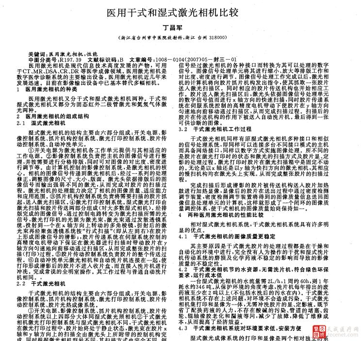 QQ截图20151113101854