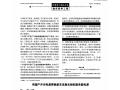 用国产开关电源更换爱克发激光相机服务器电源1转帖