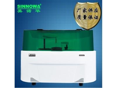 全自动生化分析仪 生化仪 140测速