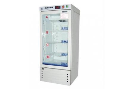 血液冷藏箱 XY-120