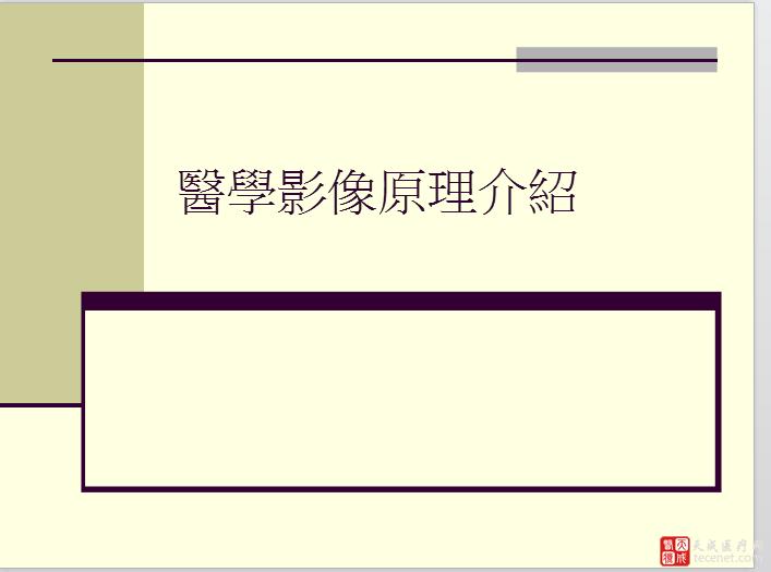 QQ截图20151116104716