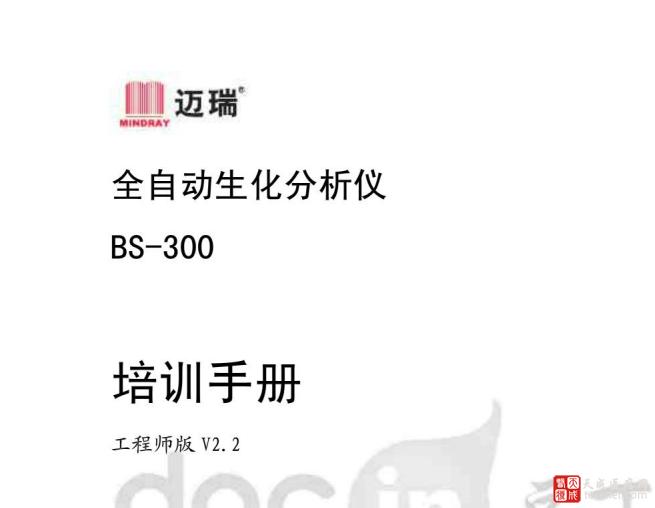 QQ截图20151116141345