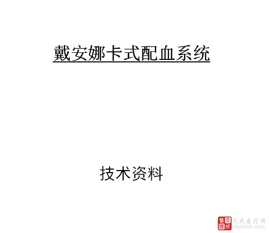 QQ截图20151116143915
