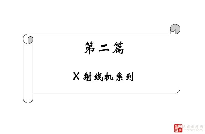 QQ截图20151116151504