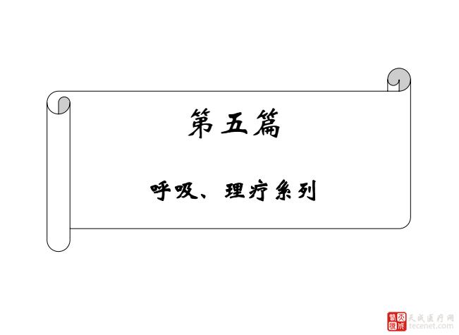 QQ截图20151116151902