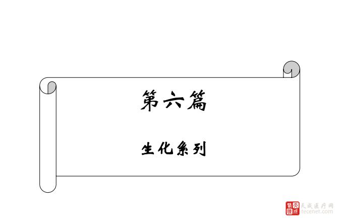 QQ截图20151116152027