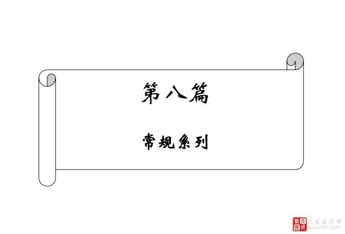 QQ截图20151116152122
