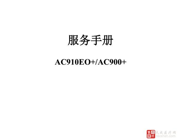 QQ截图20151116152847