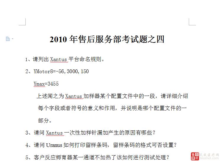 QQ截图20151117100917